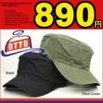 OTTO H0582 WORK CAP オットー ワークキャップ ミリタリー 帽子 メンズ レディース