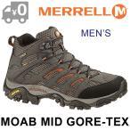 ショッピングトレッキングシューズ メレル モアブ ミッド ゴアテックス メンズ トレッキングシューズ アウトドア 防水 軽量 スニーカー 男性 MERRELL MOAB MID GORE TEX 送料無料