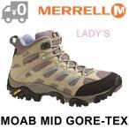 ショッピングトレッキングシューズ メレル モアブ ミッド ゴアテックス レディース トレッキングシューズ アウトドア 防水 軽量 スニーカー 女性 MERRELL MOAB MID GORE TEX 送料無料