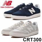 ニューバランス New Balance CRT300 スニーカー メンズ レディース ローカット シューズ 靴 ホワイト ネイビー 白 紺 ユニセックス CF CH