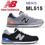 ニューバランス ML515 スニーカー メンズ ランニングシューズ ローカット 靴 ブラック グレー 黒 スエード メッシュ 男性 New Balance 送料無料