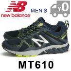 ニューバランス MT610 GX5 D スニーカー トレイルランニング アウトドア メンズ シューズ 靴 ゴアテックス ネイビー new balance 送料無料