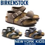 ショッピングBIRKENSTOCK ビルケンシュトック ニューヨーク キッズ サンダル 子ども バックベルト 国内正規品 BIRKENSTOCK NEWYORK KIDS 2本ベルト 黒 茶 ネイビー