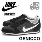 ナイキ ジニコ メンズ スニーカー 黒 ブラック NIKE GENICCO BLACK 644441-012 送料無料
