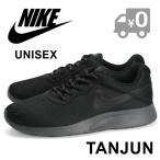 ナイキ タンジュン レディース メンズ スニーカー シューズ ブラック/ダークグレー NIKE TANJUN BLACK 844887-002 送料無料