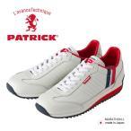 パトリック PATRICK マラソン レザー スニーカー メンズ レディース シューズ 日本製 ホワイト トリコロール 白 MARATHON-L 98800
