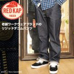 RED KAP 13.75oz DENIM PANTS INDIGO BLUE レッドキャップ デニムパンツ リジッド ノンウォッシュ ジーンズ ジーパン ワークパンツ