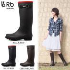 ラブ トロワ レインブーツ レディース ロングブーツ 長靴 日本人の足にぴったり Rb by Rubb TROYES