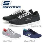 スケッチャーズ ゴーステップ スニーカー レディース ウォーキングシューズ トレーニング 軽量 女性 黒 SKECHERS GO STEP LITE AGILE 送料無料
