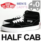 バンズ ハーフキャブ スニーカー スケートシューズ 定番 メンズ レディース BLACK VANS HALF CAB 送料無料