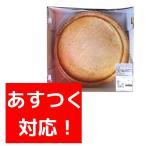 カークランド トリプルチーズタルト ケーキ コストコ パン
