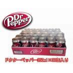コストコ ドクターペッパー350ml×30缶 Drpepper 炭酸飲料 カークランド 飲料