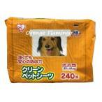 アイリスオーヤマ クリーン ペットシーツ コンパクト レギュラー 240枚 トイレシート 犬 ドッグ コストコ カークランド