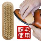 JEWEL 靴用ブラシ(白毛)靴磨き 靴ブラシ