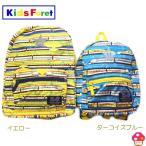 ショッピングKIDS Kids Foret(キッズフォーレ)キッズ 新幹線柄リュックサック【男の子】