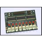 COSMAC プログラムローダーボード 専用プリント基板
