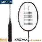 バドミントンラケット GOSEN ゴーセン グラビタス 8.0-SX GRAVITAS 8.0-SX BGV80SX 4U5