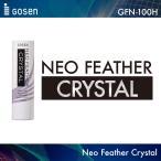 ゴーセン:GOSEN NEO FEATHER CRYSTAL  ネオフェザークリスタル  GFN-100H ハーフサイズ練習球 0.5ダース(6コ入)