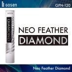 ゴーセン:GOSEN NEO FEATHER DIAMOND ネオフェザーダイアモンド GFN-120 シャトルコック 1ダース