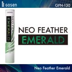 ゴーセン:GOSEN NEO FEATHER EMERALD  ネオフェザーエメラルド GFN-130 第2種検定球 1ダース