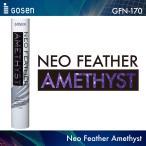ゴーセン:GOSEN NEO FEATHER AMETHYST  ネオフェザーアメジスト<br>GFN-170 練習球 1ダース