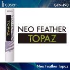 ゴーセン:GOSEN NEO FEATHER TOPAZ  ネオフェザートパーズ  GFN-190 <br>シャトルコック  <br>練習球 <1ダース