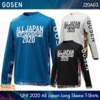 ゴーセン 2020全日本記念長袖Tシャツ J20A03 ユニ 男女兼用 Tシャツ 練習着 テニス ソフトテニス テニスウェア GOSEN