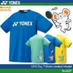 ヨネックス バドミントンTシャツ ドライ限定Tシャツ 16462Y YONEX ユニ 男女兼用 Tシャツ スポーツウェア バドミントン Tシャツ 受注会限定商品