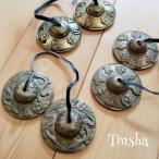 ヒーリング ティンシャ 6.5cm 癒しグッズ リラックス チベタンベル アジアン ネパール 八吉祥 マントラ チベタンシンバル