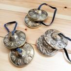 ヒーリング ティンシャ 6.0〜6.3cm 癒しグッズ リラックス チベタンベル アジアン ネパール  ドラゴン 龍 八吉祥 マントラ チベタンシンバル