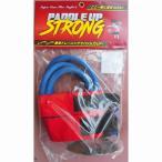 サーフィントレーニング・パドル力UP 体育会系・パドルゴムチューブ・吸盤付き  SUPER PADDLE,UP/スーパーパドルアップ