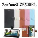 ASUS Zenfone 3 ZE520KL 手帳型ケース 付けたまま指紋認証可 スマホカバー スマホケース レザーケース simフリー