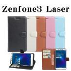 ASUS Zenfone 3 Laser ZC551KL 手帳型ケース 付けたまま指紋認証可 スマホカバー スマホケース レザーケース simフリー