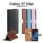Galaxy S7 Edge 手帳型ケース SC-02H SCV33 カードケース付き スタンド機能付き スマホカバー PUレザーケース docomo au