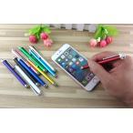 導電繊維タッチペン スマホ タブレット スタイラスペン ゲームにも最適 iPhone Xperia Galaxy Nexus