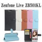ショッピングLIVE ASUS Zenfone Live ZB501KL 手帳型ケース スマホカバー