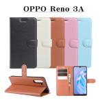 OPPO Reno 3A 手帳型ケース レザーケース カードケース付き スタンド機能付き スマホカバー 楽天モバイル Ymobile simフリー