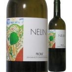 ネリン [2011] ボデガス クロス・モガドール 750ml (白ワイン)