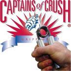 Ironmind アイアンマインド Captains of Crush キャプテンズオブクラッシュ COC ハンドグリッパー キャプテンオブクラッシュ ハンドグリップ