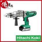 HIKOKI  コードレス鉄筋カッター CF18DSL(LJCK)18V 5.0Ah セット品