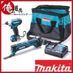 【マキタ】コンボキット CK1007 (TD110・TM30D・バッテリBL1015×2本・充電器DC10SA・トートバック付)