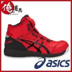 アシックス 安全靴 ウィンジョブCP304Boa600(クラッシクレッド×ブラック)の画像
