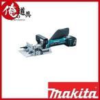 マキタ  充電式ジョイントカッター14.4V PJ140DZ(本体のみ)