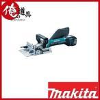 マキタ  充電式ジョイントカッター18V PJ180DRF