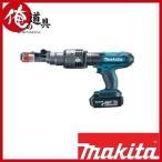 マキタ  充電式鉄筋カッタ18V SC162DRF
