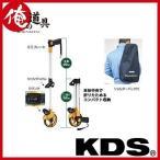 Yahoo!俺の道具【KDS】  ウォーキングメジャー10KF WM-10KF