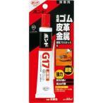 コニシ(株) G17 50ml/#13033