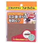 セメダイン フットタック+すべり防止NO.100/TP-809 ブラウン ブラウン/NO.100