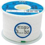 ユタカ ロープ クレモナロープボビン巻 / RV1_8200 線径:3mm / ボビン巻