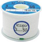 ユタカ ロープ クレモナロープボビン巻 / RV2_8200 線径:4mm / ボビン巻